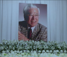 Commemoration of Minoru HIRANO (Marie-Agnes FAURE)