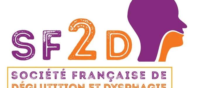 Congrès Société Française de Déglutition : 12 juin 2021 (Rouen)